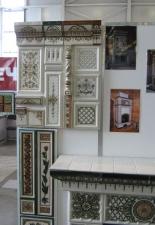V Международная выставка Москва 2009г.