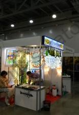XIV Международная выставка
