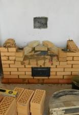 Камин арочный п.Рейник