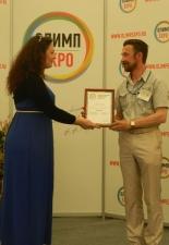 Межрегиональный строительный форум Саратов 2014г.