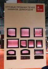 VIII Международная выставка Москва 2014г.