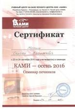 Карелия,Петрозаводск сентябрь 2016 г.