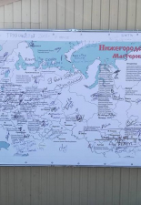 Нижегородское Вече весна 2019